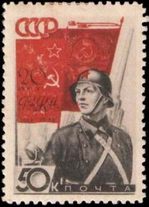 A Stamp Depicting a Soldier in the Red Army, Marking its 20th Anniversary