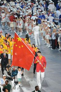 256px-Yao_Ming_with_the_Chinese_flag_2008_Summer_Olympics_-_Opening_Ceremony